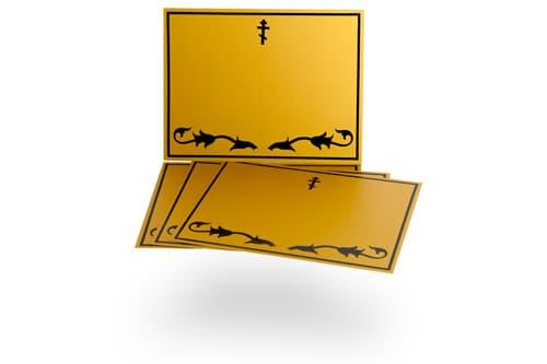 Табличка ритуальная с комплектом букв и цифр