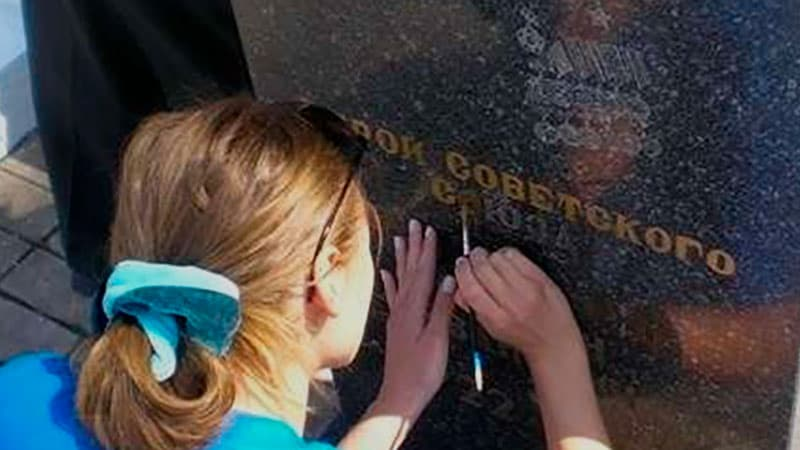 Реставрация надписи и портрета на памятнике