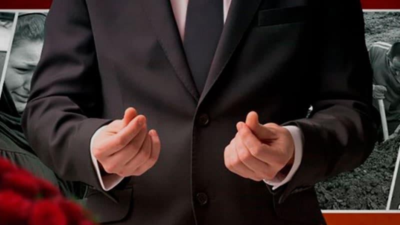 «Чёрное» ритуальное агентство: как работают современные мошенники?