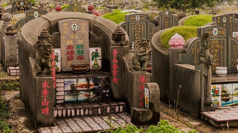 Похороны по фэн-шуй. Как хоронят в Китае?