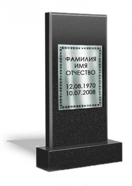 Табличка с гравировкой из нержавеющей стали 40х30 см