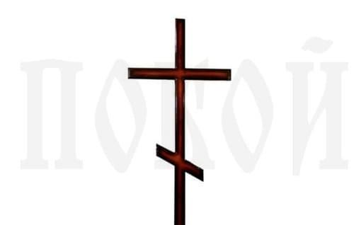 Крест православный Ж-1
