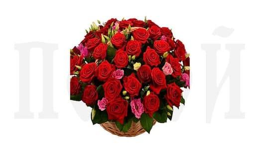 Корзина из живых цветов «Изысканность»