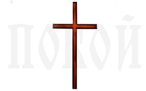 Крест католический Ж-1