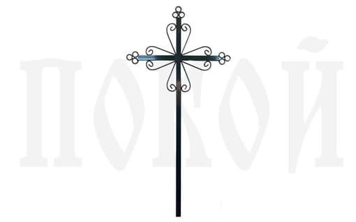 Крест металлический католический