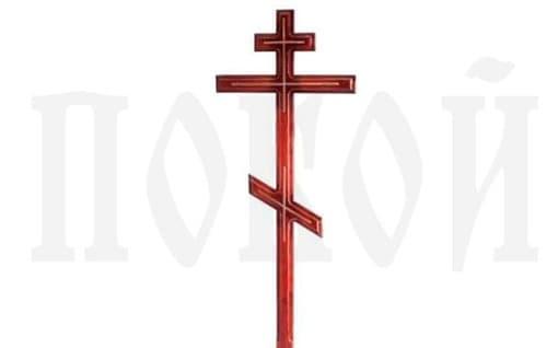 Крест православный восьмиконечный М-СТС1
